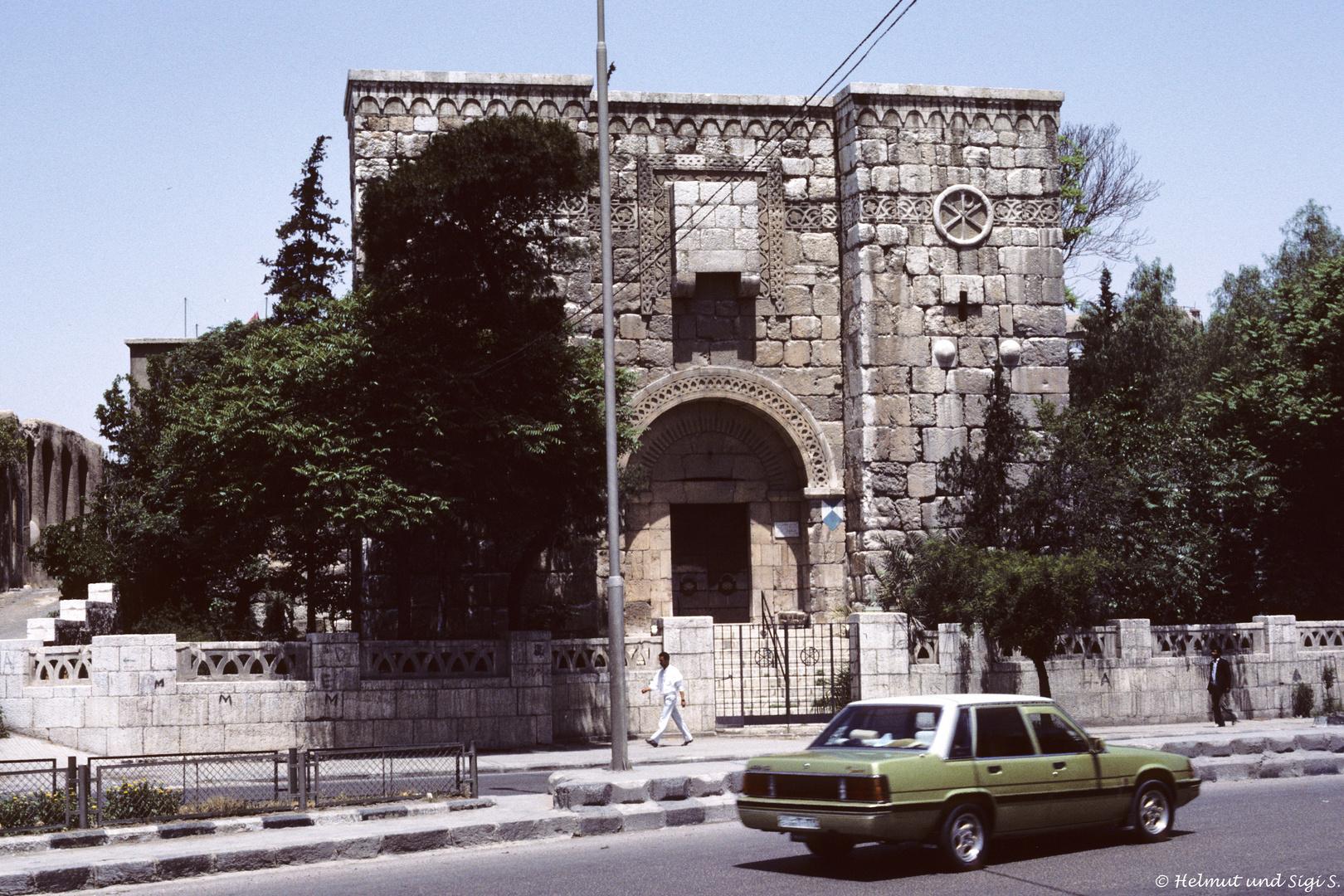 Eingang der Paulus Kapelle, Damaskus