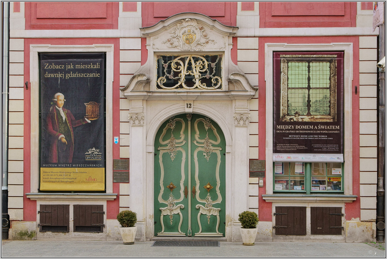 Eingang MUSEUM HISTORYCZNE MIASTA GDANSK
