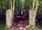 Eingang oder Ausgang