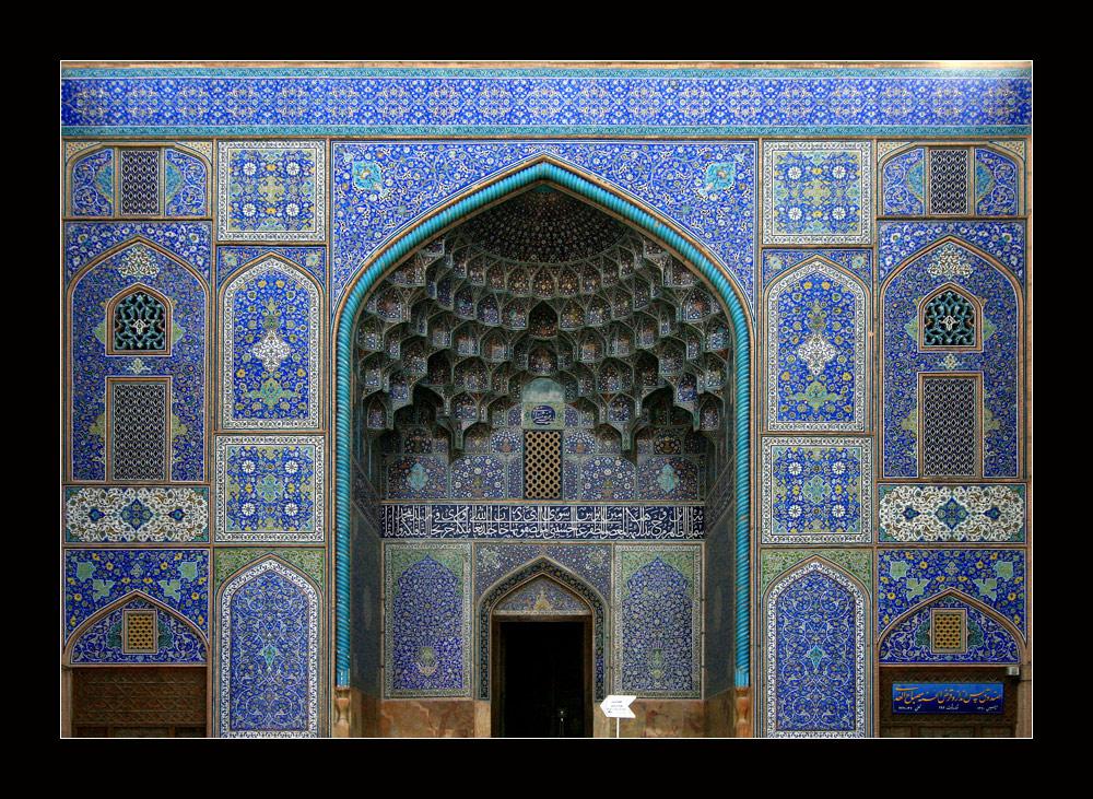 Eingang zur Shaikh Lotfollah Moschee, Isfahan