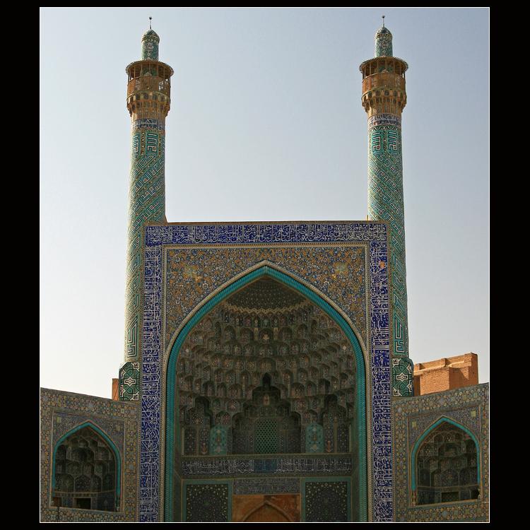 Eingansiwan zur Imam Moschee