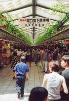 Einkaufsstrasse zum Asakusa-kannon