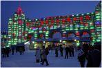 Eis - Festival Harbin - 6325