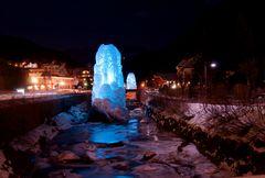 Eisberg -14 Grad Celsius 2