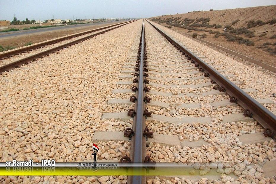 Eisenbahn Irak ar Ramadi