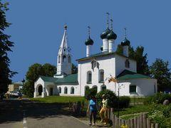 Elias-Kathedrale in Jaroslawl