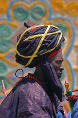 Emir's Guard