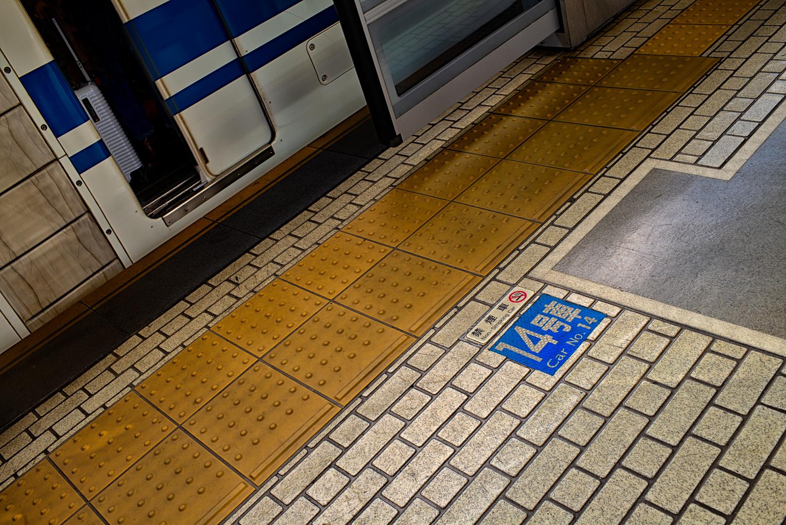 enter:shinkansen