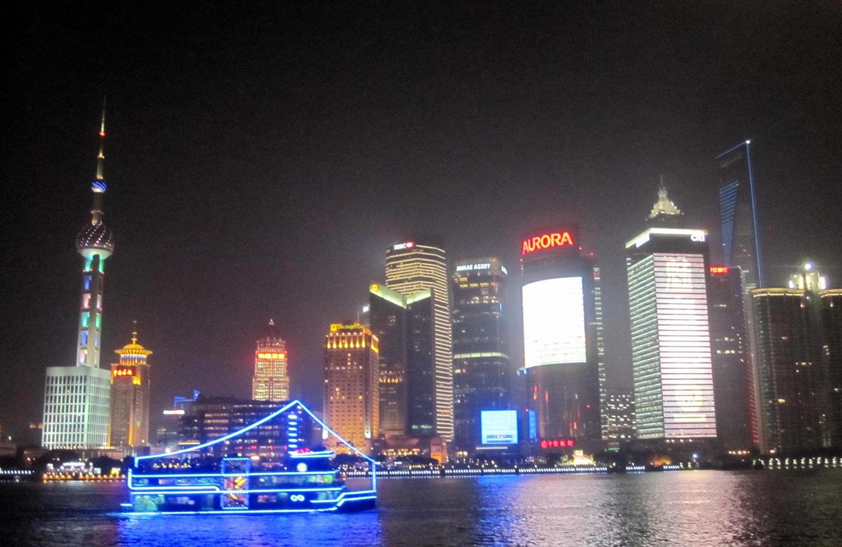 entre luces...shanghai