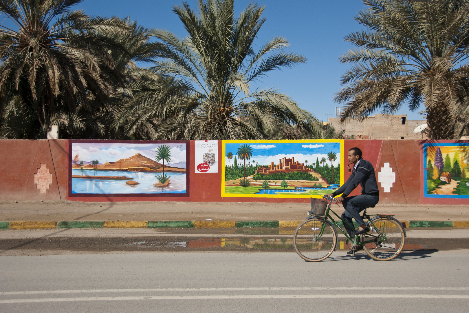 Erfoud - Ordinary Moroccan Residential Area - 1
