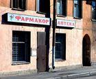 Erste Apotheke die ich antraf ... (in St. Petersburg)