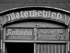 Es war einmal. Alte Einfahrt in Gelsenkirchen Ückendorf
