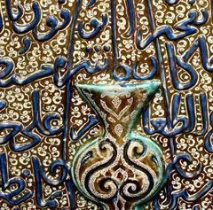 Esthétique de la calligraphie