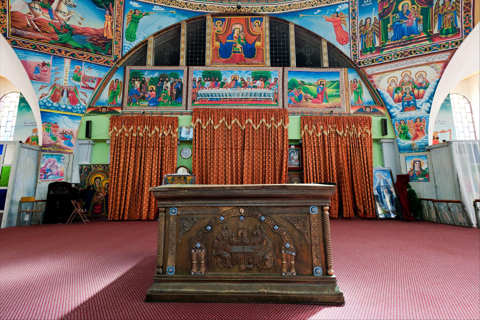 [ Ethiopian Orthodox Tewahedo Church ]