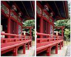 Etwas chinesischerer Tempel am Takaosan...