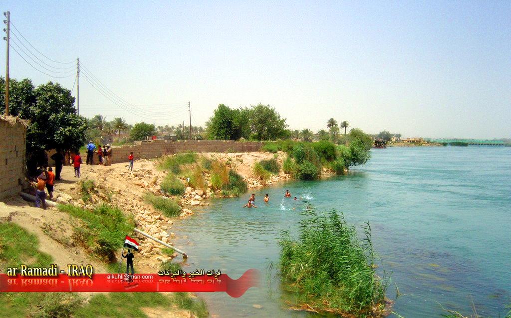 Euphrat in ar Ramadi irak