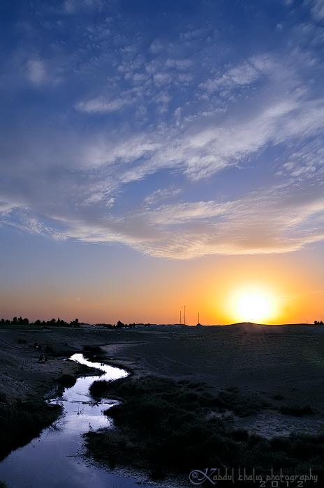 Evening in Iraq