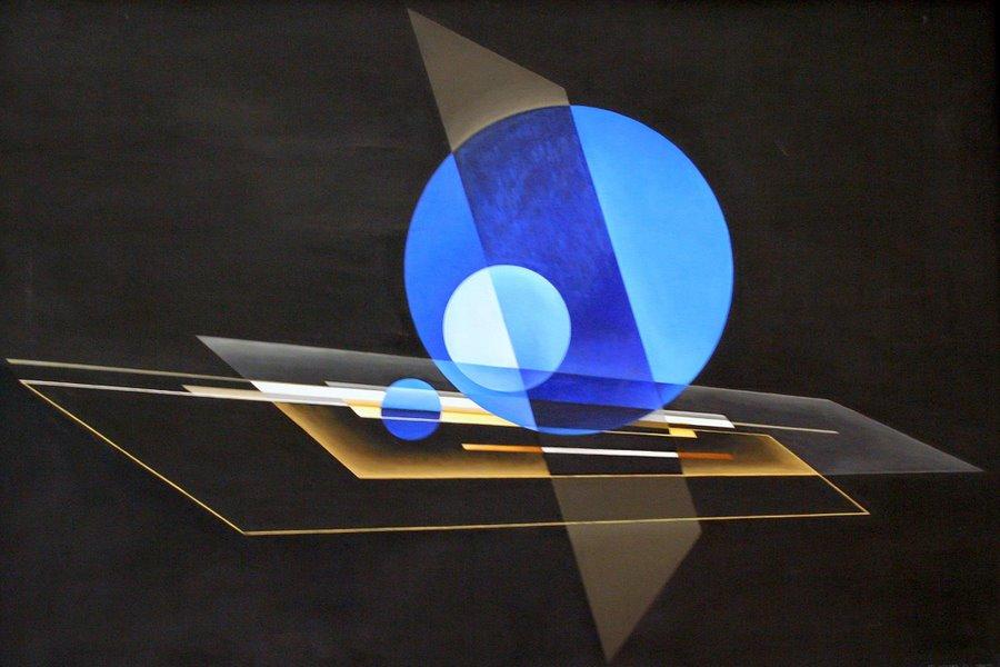 """F-Paris 041: """"Centre Pompidou"""" - Entdeckung 1"""