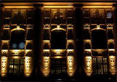 Fassade der Distel