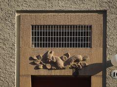 Fassadenhörnchen