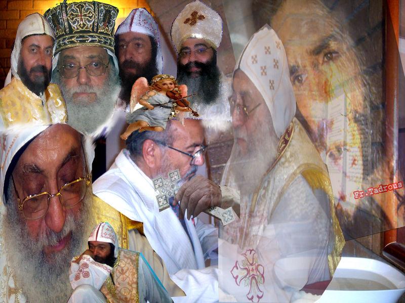 FATHER TADROUS SALEAB AL HAM MAM