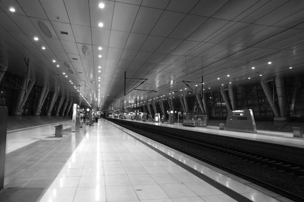 Fernbahnhof am Flughafen Frankfurt am Main