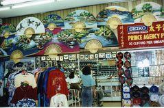 Foto di mio padre: Singapore, luglio 1990_1