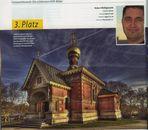 Fotopraxis - 3. Platz