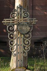 Frankfurt am Main, Hauptfriedhof: Das Eisenkreuz
