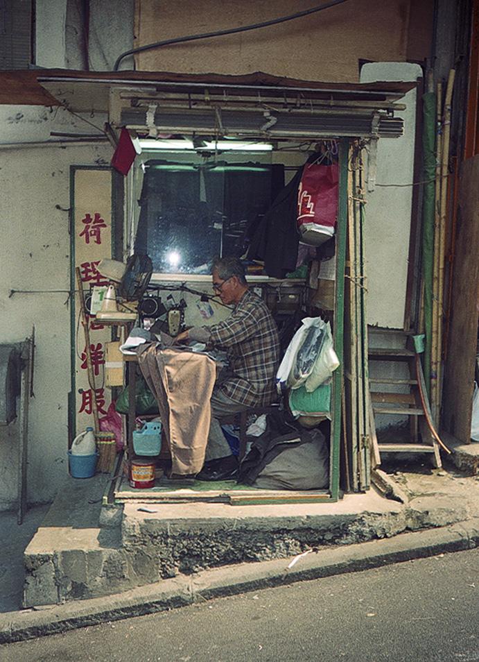 Freiluftarbeit (Hong Kong, 1999)