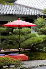 Front yard in Kyoto