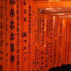 Fushimi Inari I