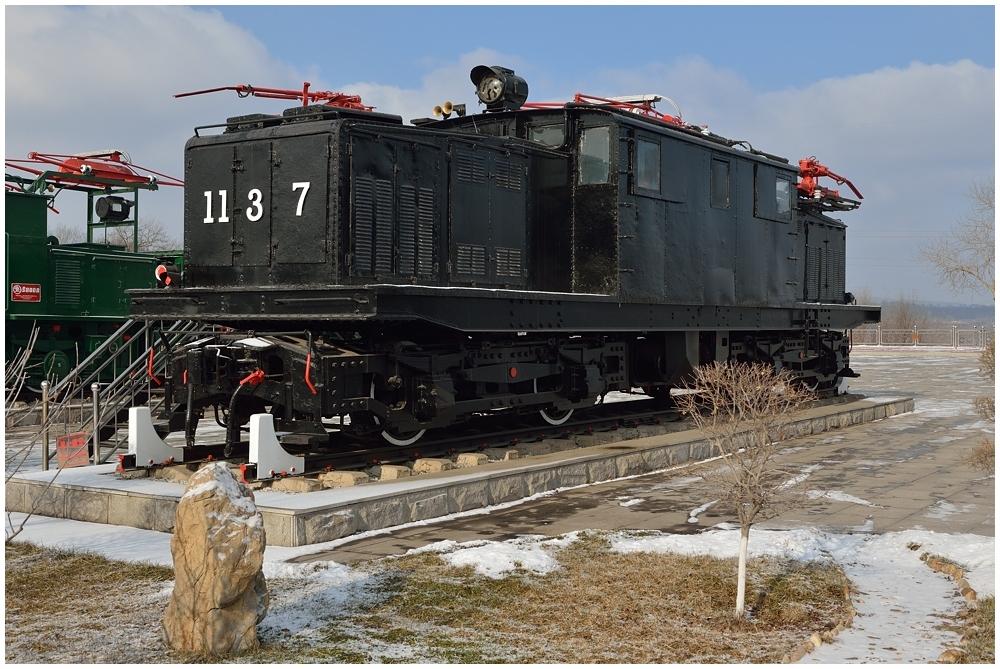 Fushun Coal Mining Museum