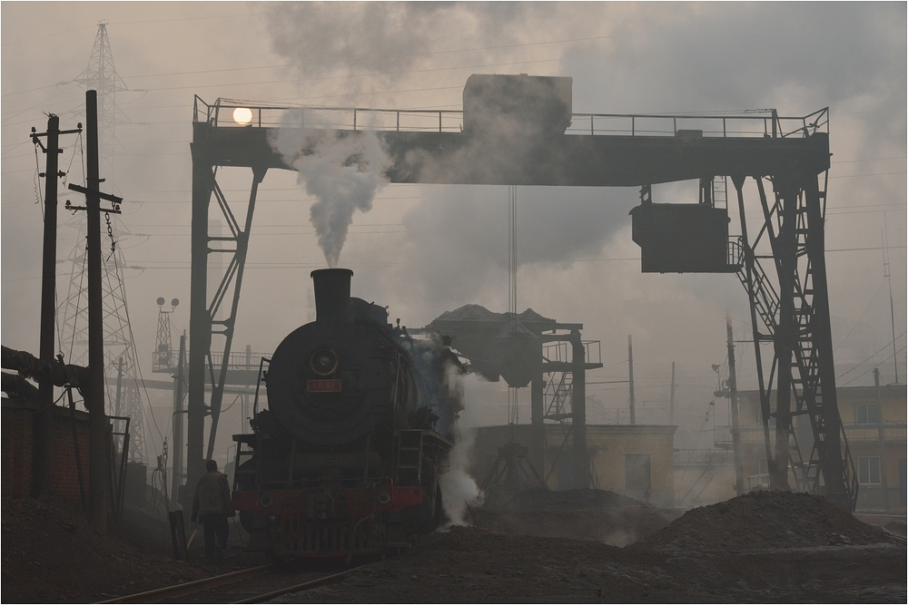 Fushun Special Steelworks V - Nebel, Smog und Dampf