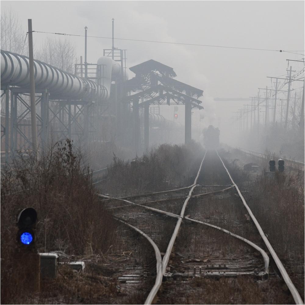 Fushun Special Steelworks XIII