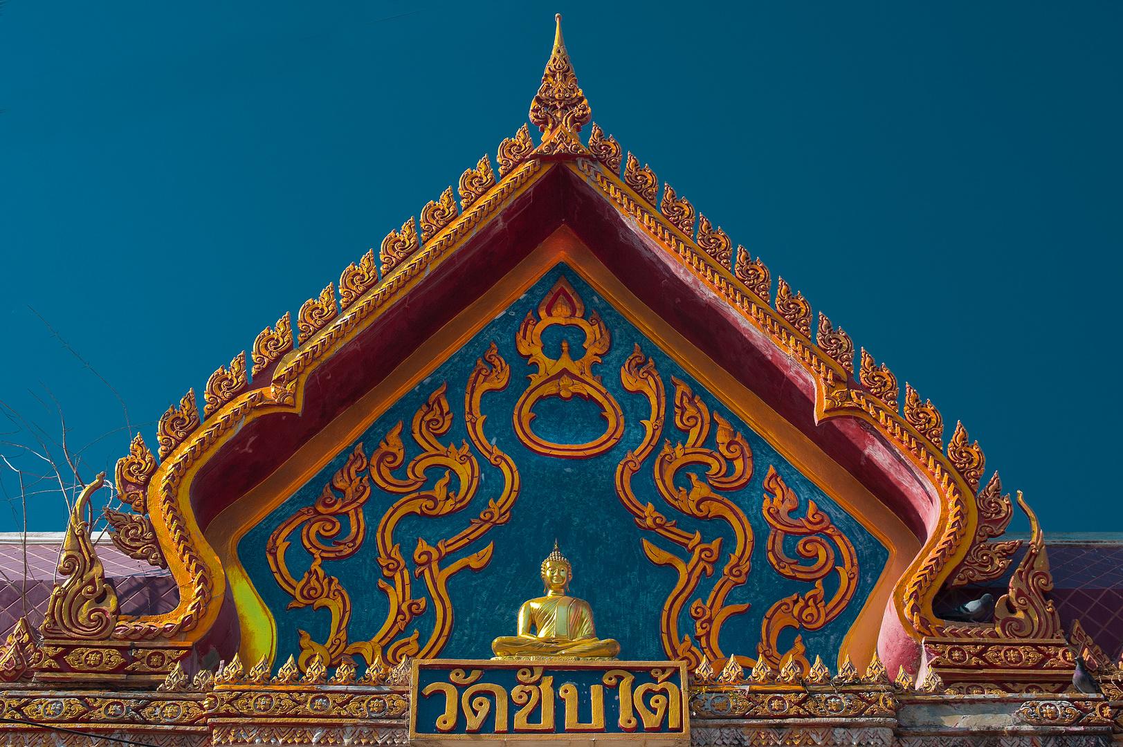 Gable of Wat Sap Tai