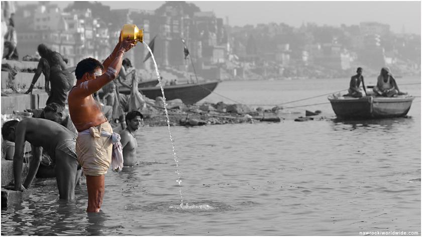 Ganga Jal