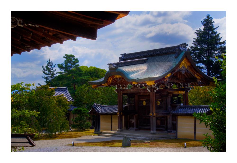 Gate [Daikakuji Temple]