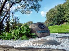 Gedenkstein im Hiroshima-Nagasaki-Park Köln