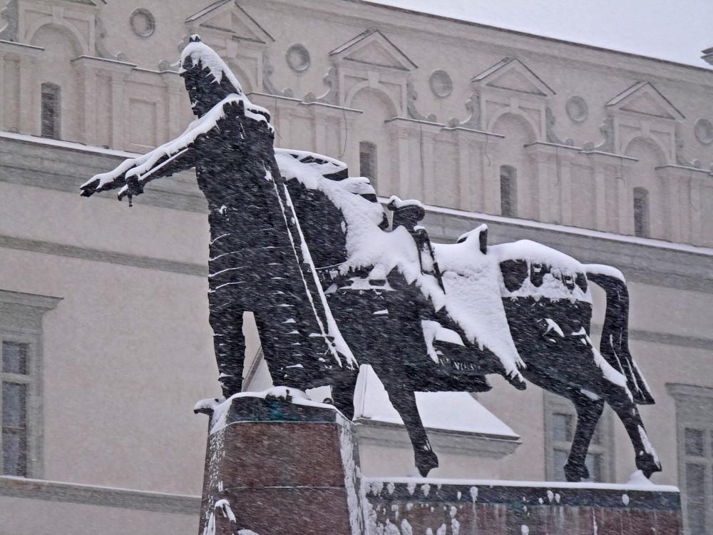 Gediminas Memorial