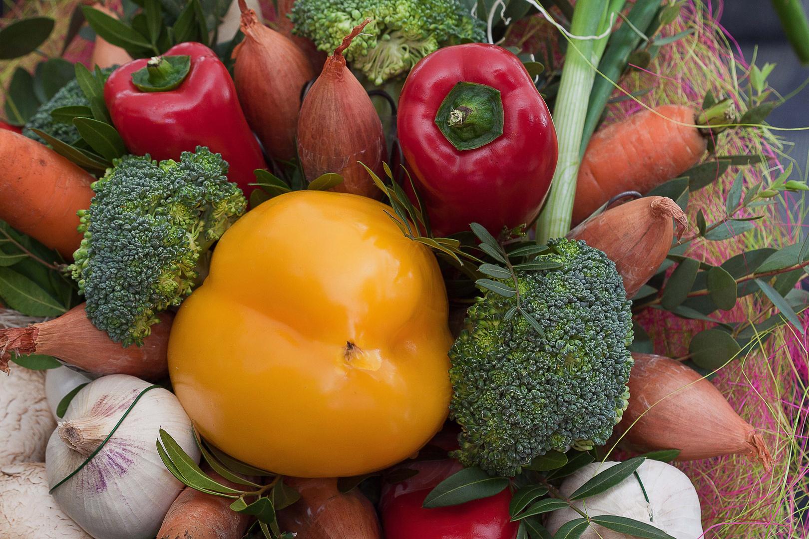 Gemüse Strauch