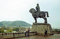 Georgien 2