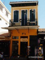 Geschäft mit Wohnung im Obergeschoss in Lefkada