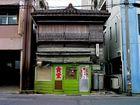 Geschäfte - 1 / Restaurant (Naha, OKINAWA)