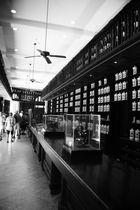 Geschichte, gut aufbewahrt. Die Alte Apotheke