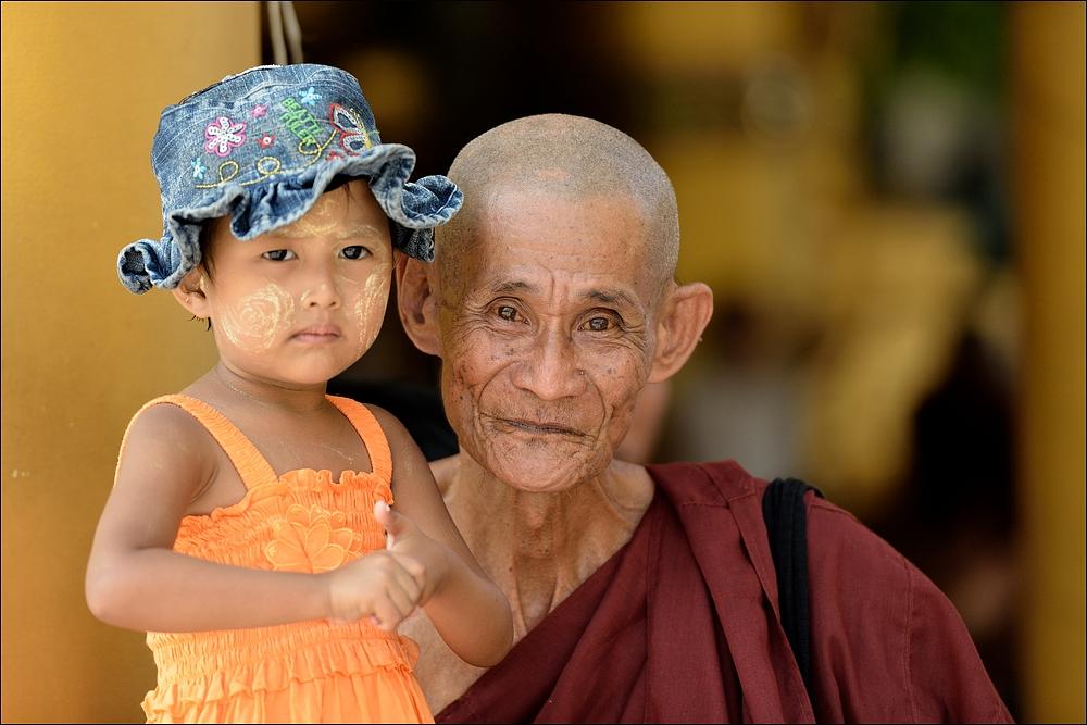 Gesichter Burmas