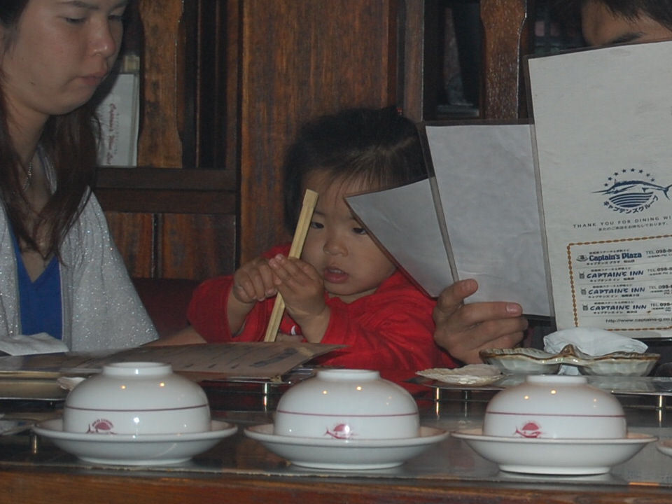 Getting to grips with Chopsticks...