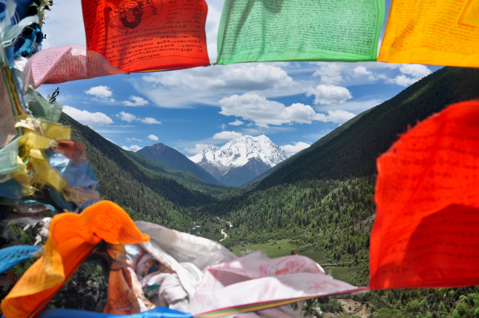 Gewaltige ca. 6000 m... China Osttibet Westsichuan