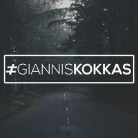 Giannes Kokkas