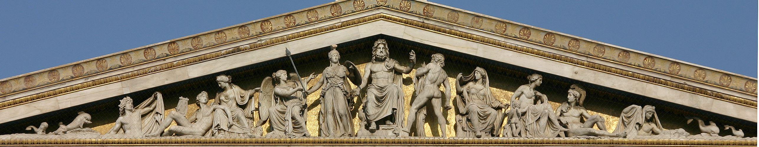 Götterpanorama